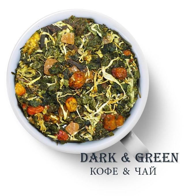 Чай зеленый ароматизированный Яркая нотка