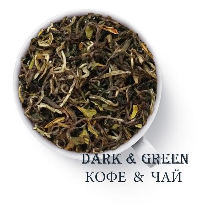 Плантационный черный чай Индия Дарджилинг Эйвонгроув FTGFOP1 1 сбор 2016 г.