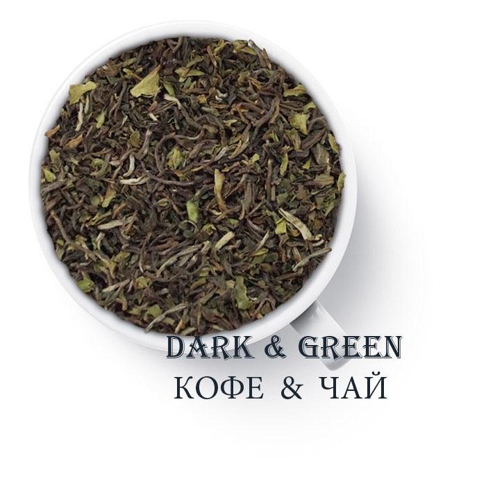 Плантационный черный чай Индия Дарджилинг Баласун SFTGFOP1 1 сбор 2016 г.