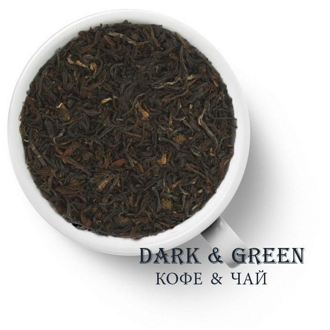 Плантационный черный чай Индия Дарджилинг FTGFOP1 2 сбор