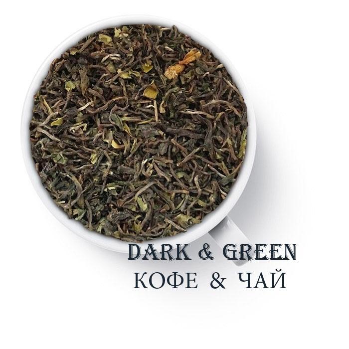 Плантационный черный чай Индия Дарджилинг Гумти FTGFOP1 1 сбор 2016 г.