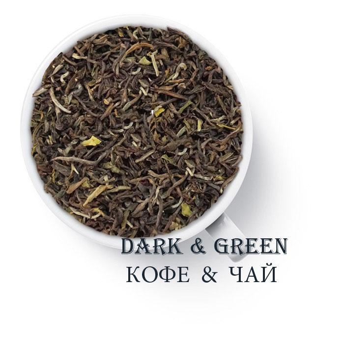 Плантационный черный чай Индия Дарджилинг Маргаретс Хоуп TGFOP1 1 сбор 2016 г.