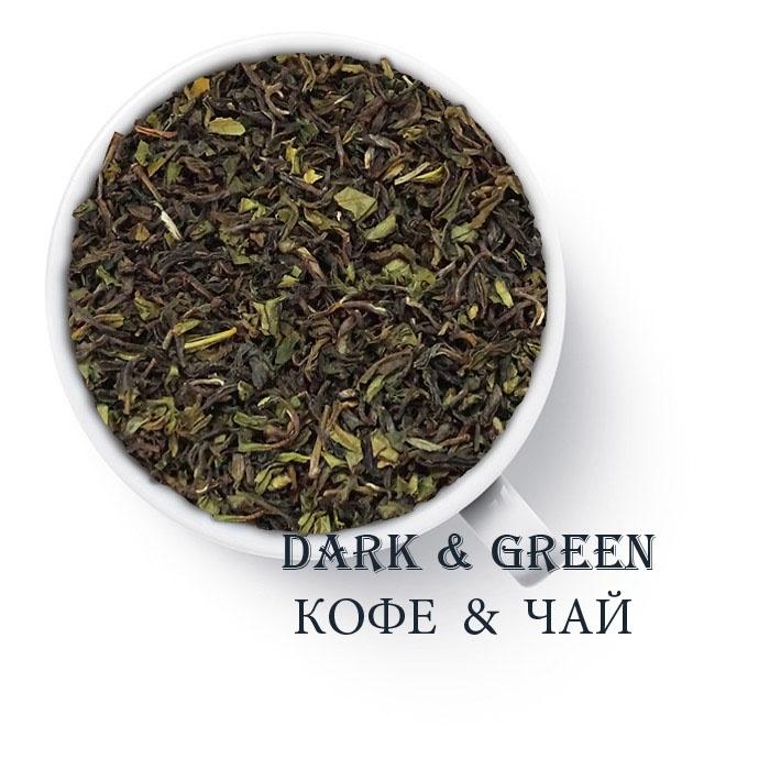 Плантационный черный чай Индия Дарджилинг Оакс SFTGFOP1 1-й сбор