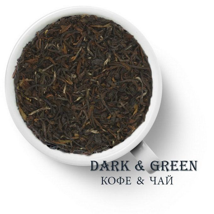 Плантационный черный чай Индия Дарджилинг Путтабонг Muscatel SFTGFOP1 2 сбор