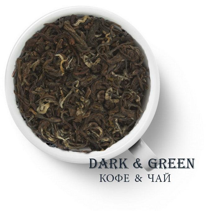 Плантационный черный чай Индия Дарджилинг Сингбулли WONDER TEA 2 сбор