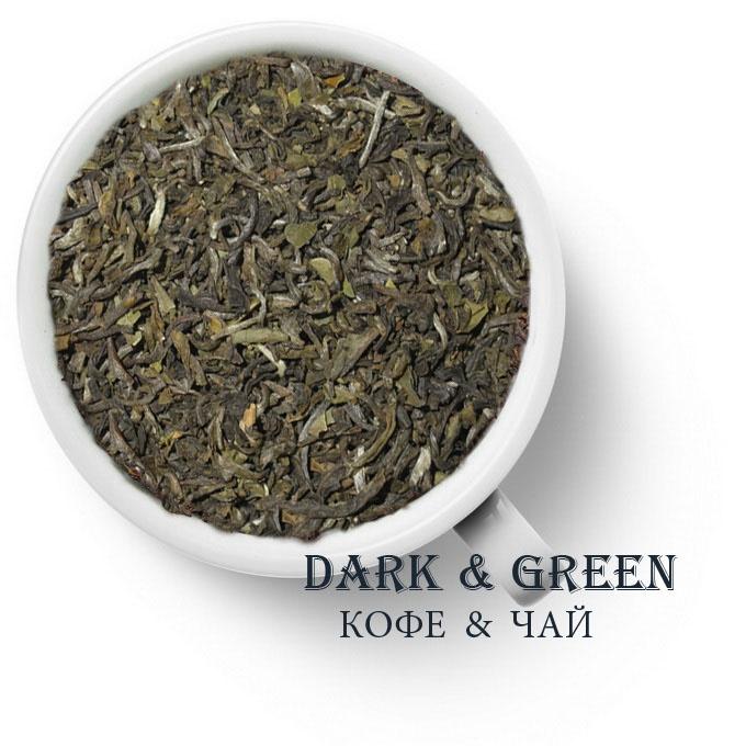 Плантационный черный чай Индия Дарджилинг Тиндария TGFOP1 1 сбор 2016 г.
