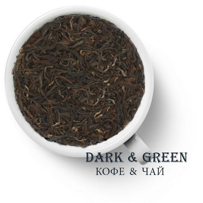 Плантационный черный чай Индия Дарджилинг Турбо FTGFOP1 2 сбор