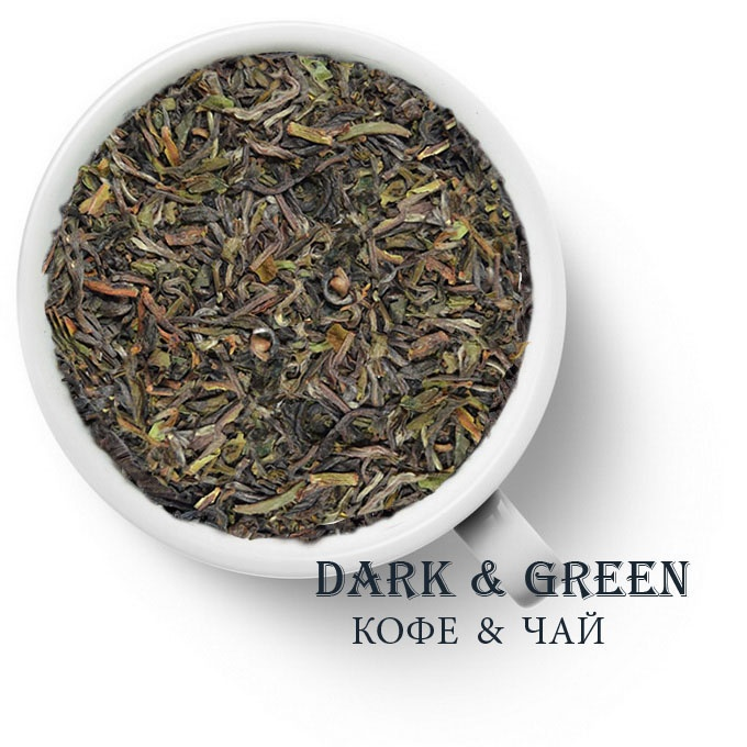 Плантационный черный чай Индия Дарджилинг 1 сбор SFTGFOP1