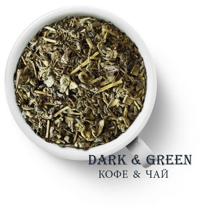 Плантационный зеленый чай Вьетнам Pekoe